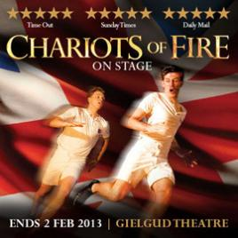 Chariots of Fire & Dinner Packages
