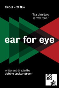 Ear for Eye