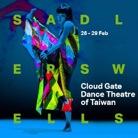 Cloud Gate Dance Theatre of Taiwan - 13 Tongues & Dust